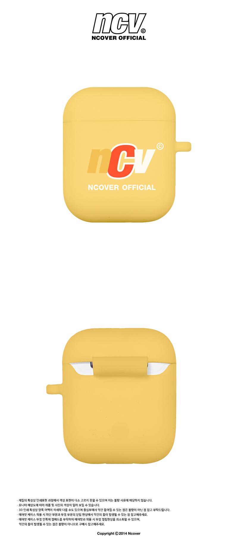 Color ncv logo case-yellow(airpods case).jpg