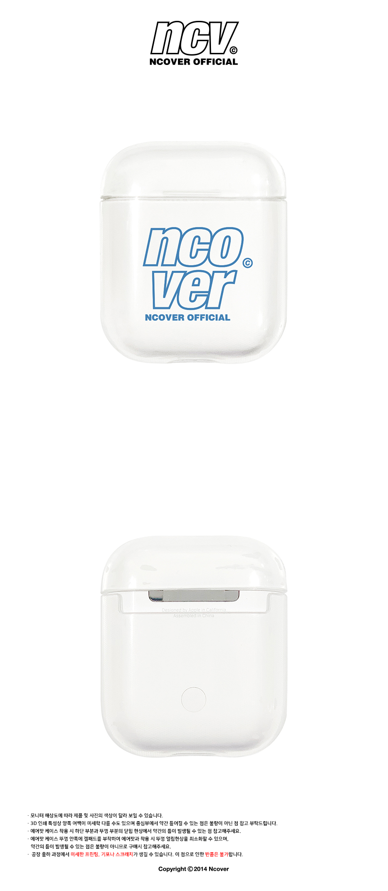 Double line logo case-clear(airpods case).jpg