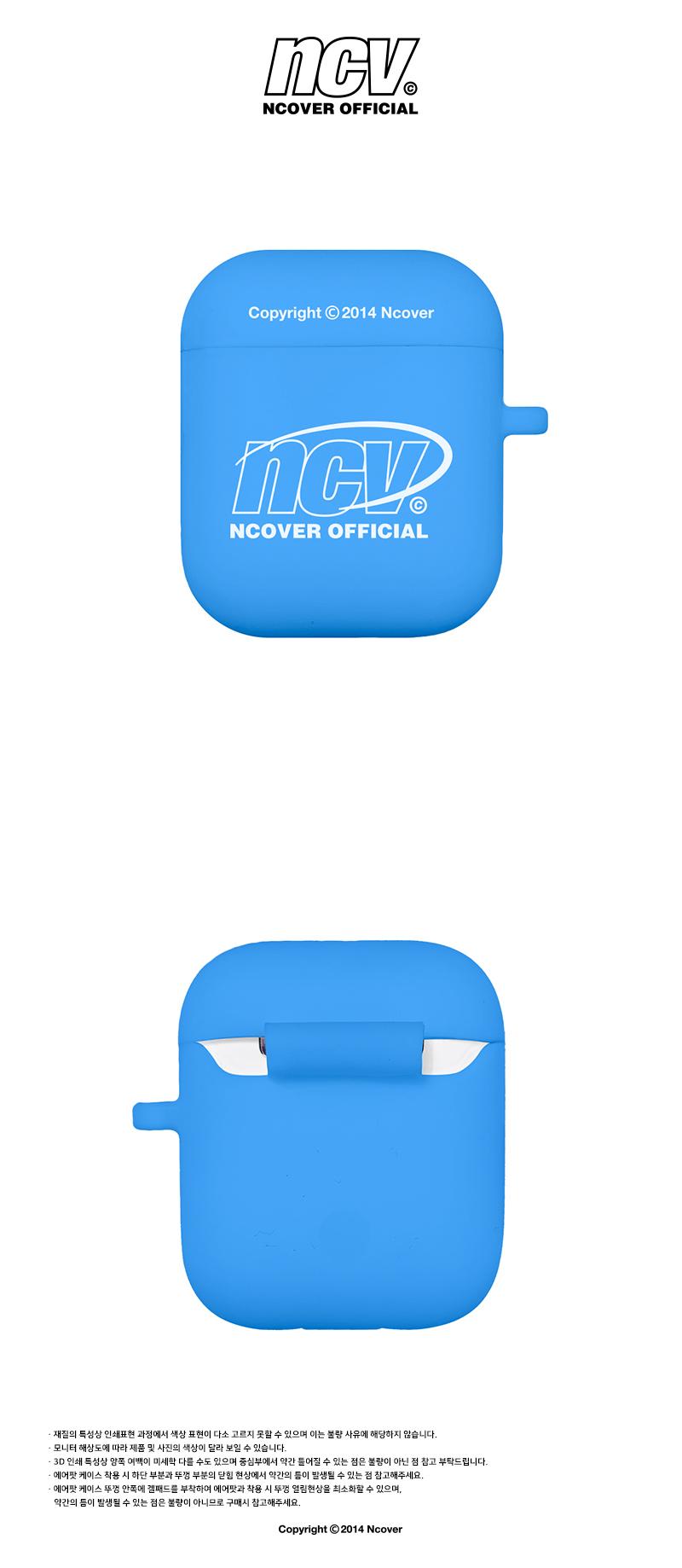 Quarter ellipse logo case-blue(airpods case).jpg