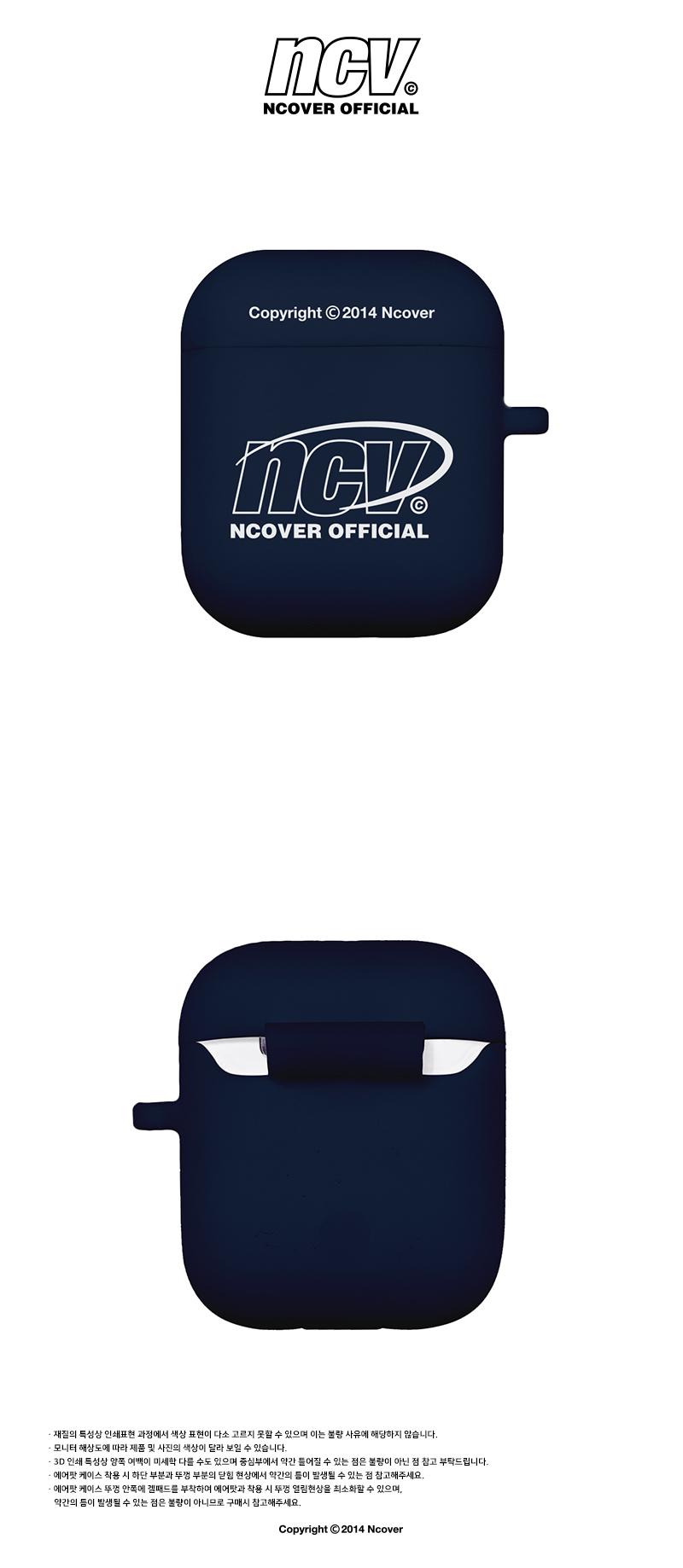 Quarter ellipse logo case-navy(airpods case).jpg