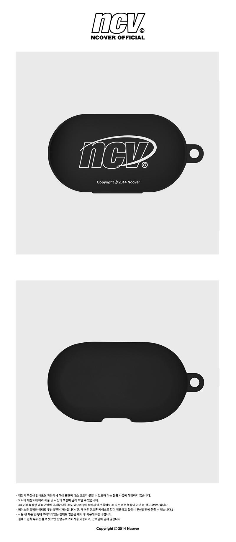 Quarter ellipse logo case-black(buds jelly case).jpg