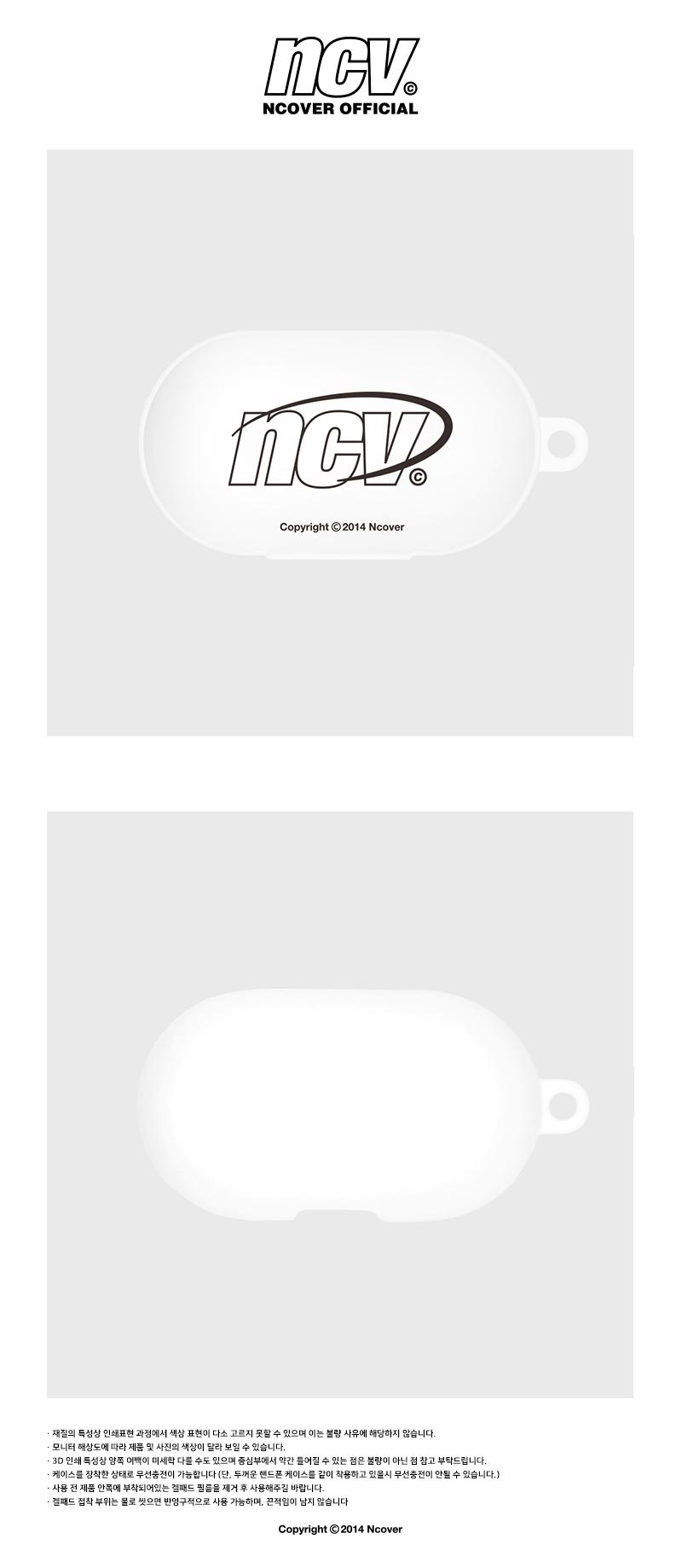 Quarter ellipse logo case-white(buds jelly case).jpg
