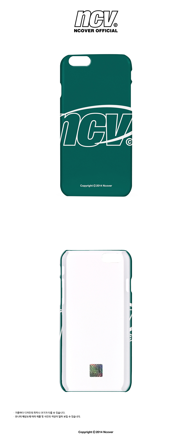 Big NCV logo case-emerald.jpg