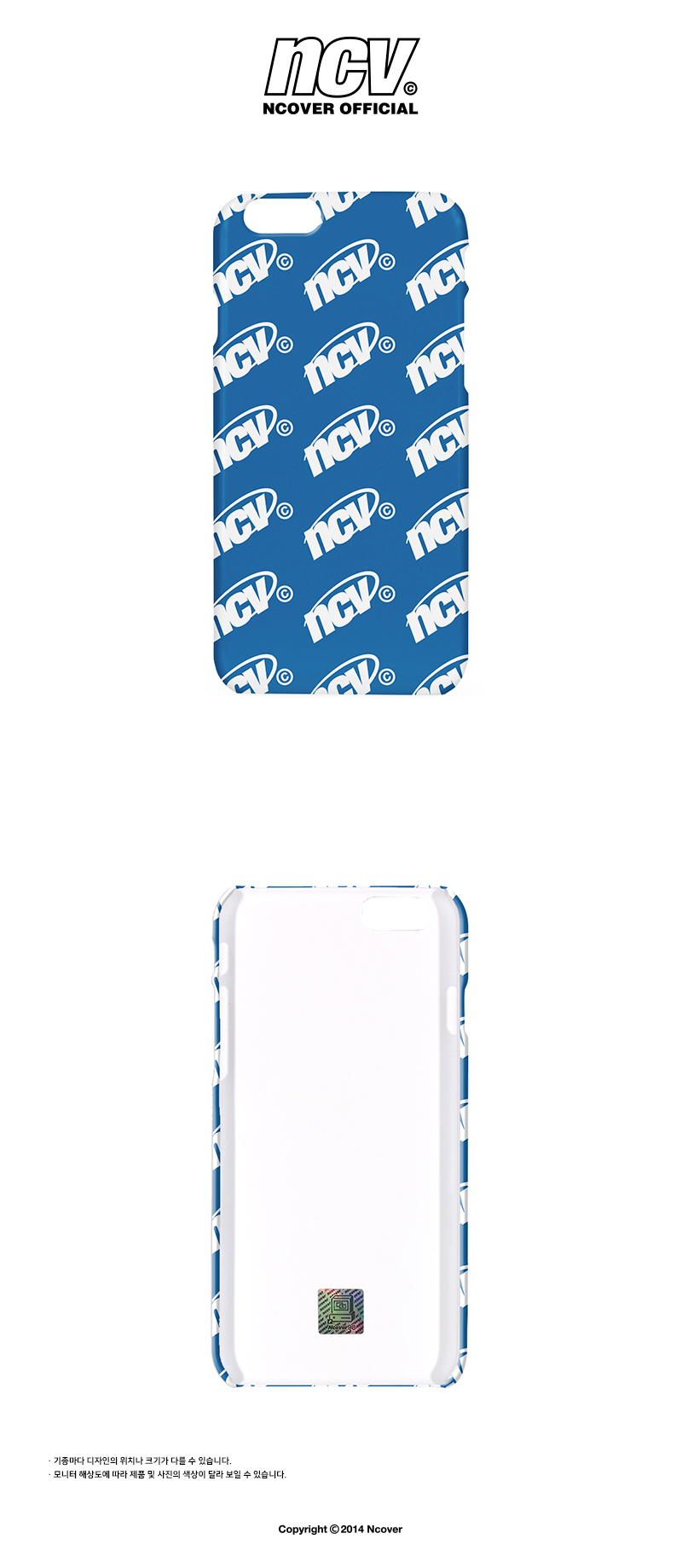 Ncv logo dot case-blue.jpg
