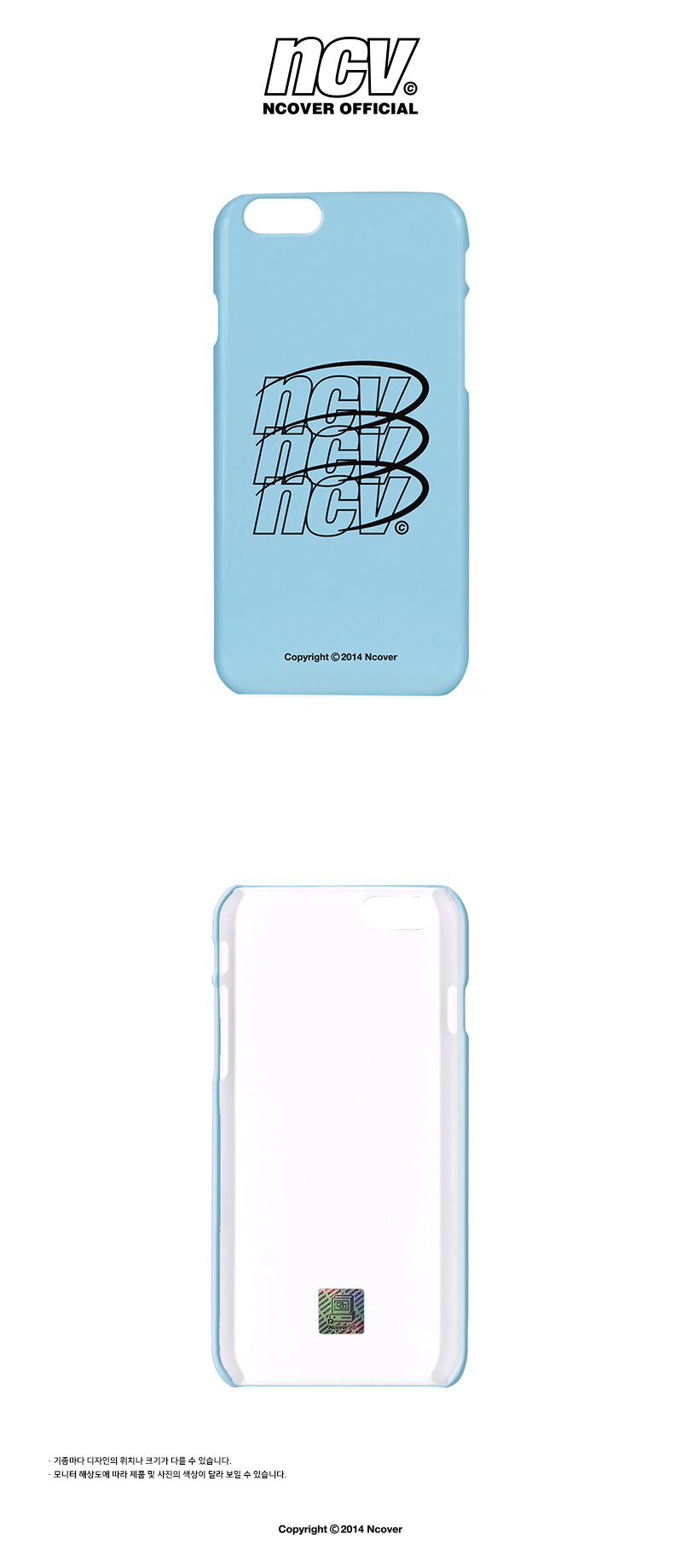 Triple NCV logo case-sky blue.jpg