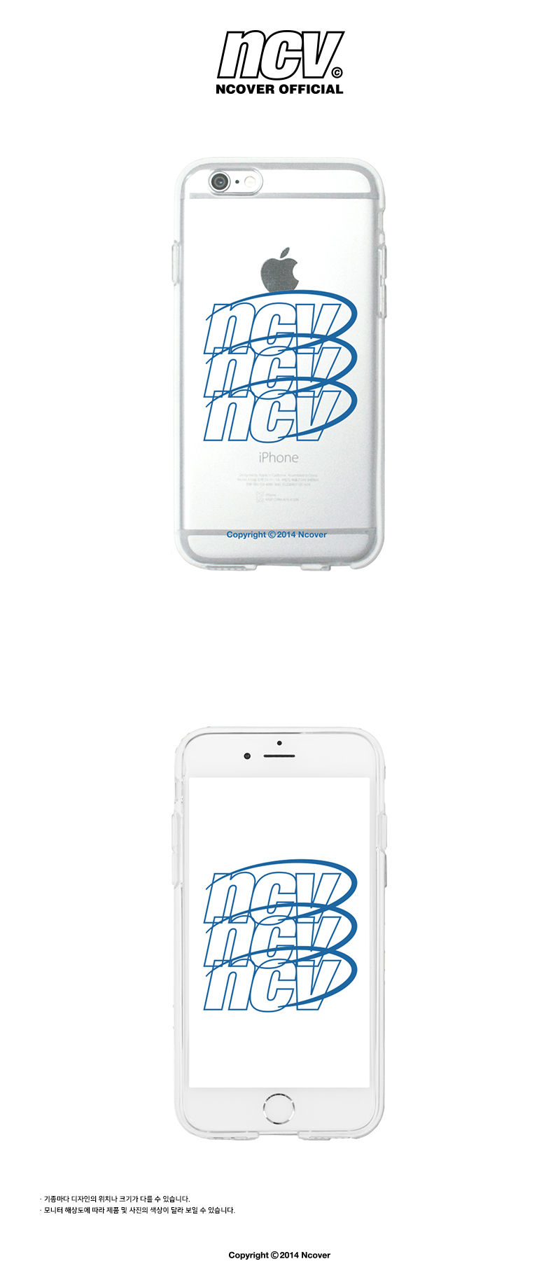 Triple logo case-blue(jelly case).jpg