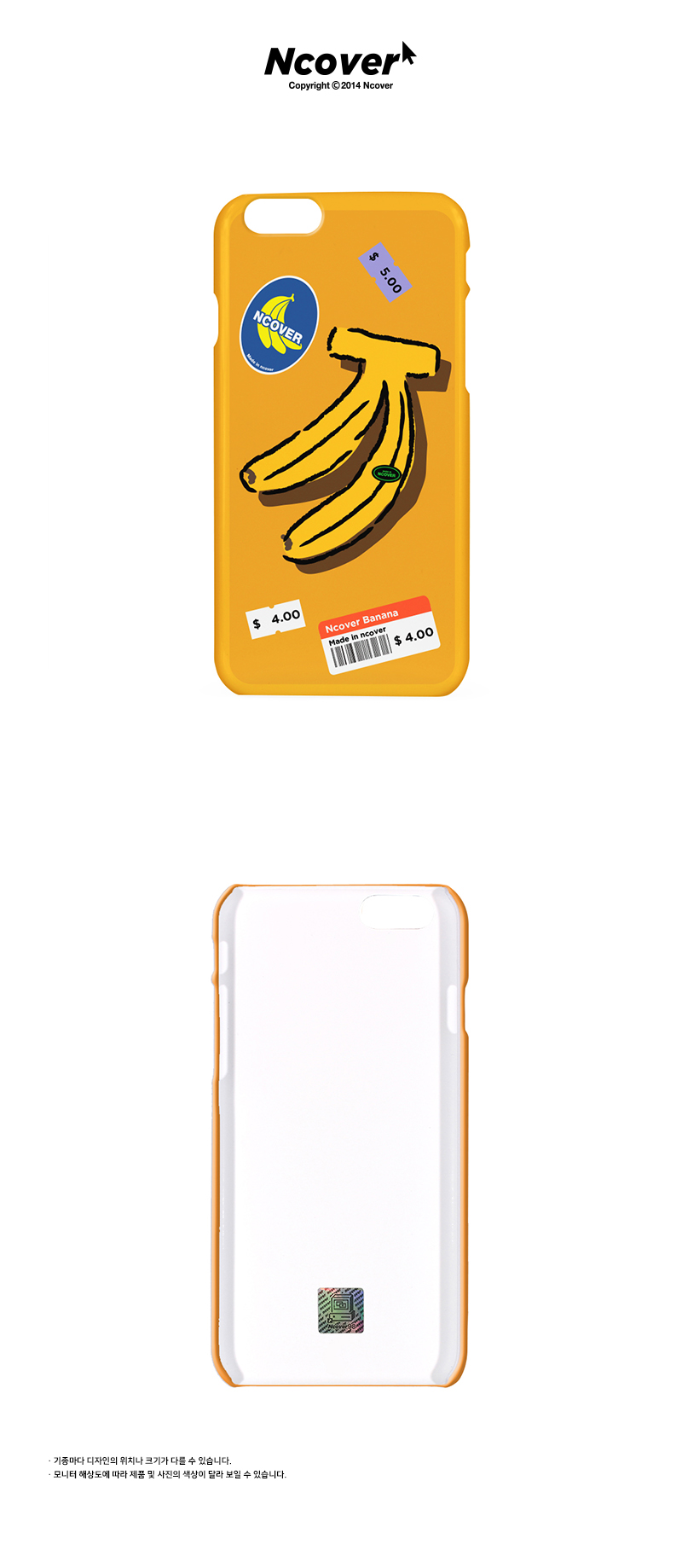 Banana sticker.jpg