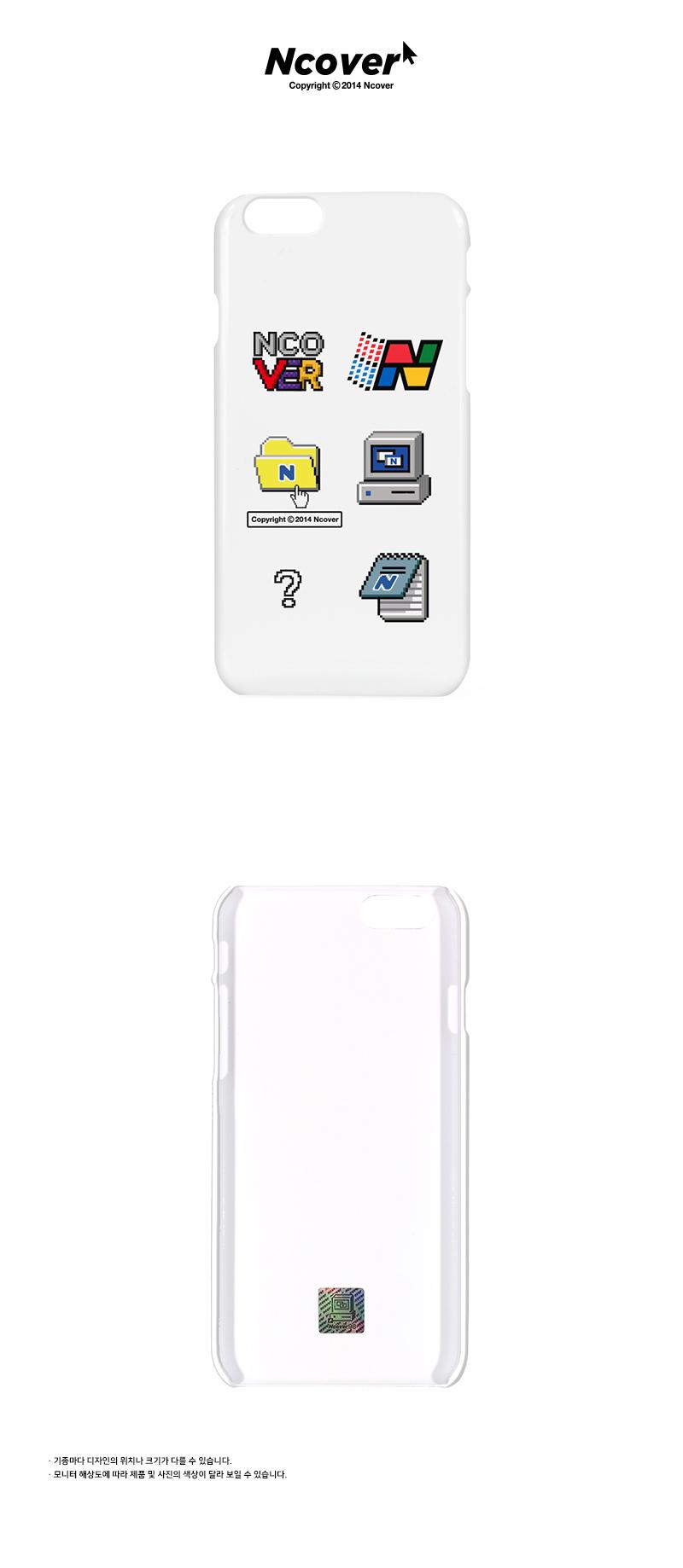 Computer icon-white.jpg