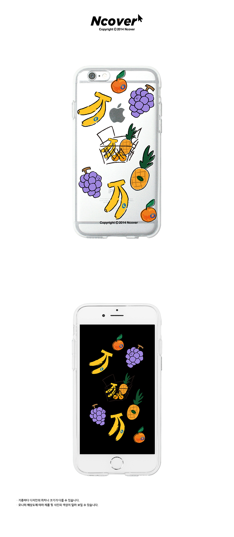 Fruit sticker(jelly).jpg