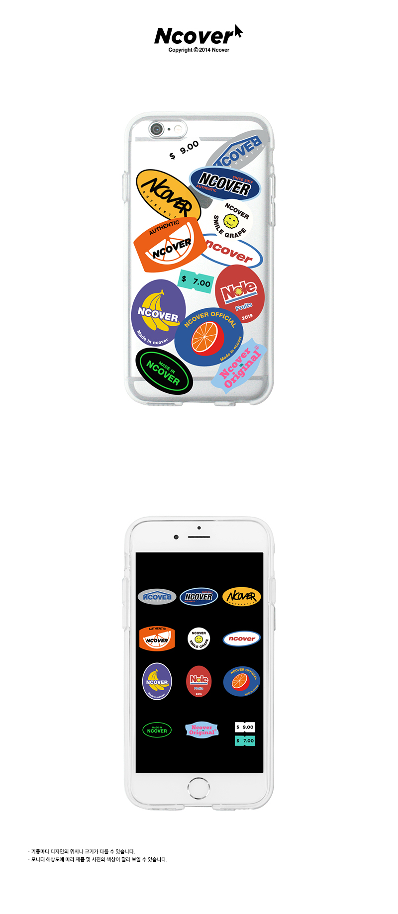 Random sticker(jelly).jpg
