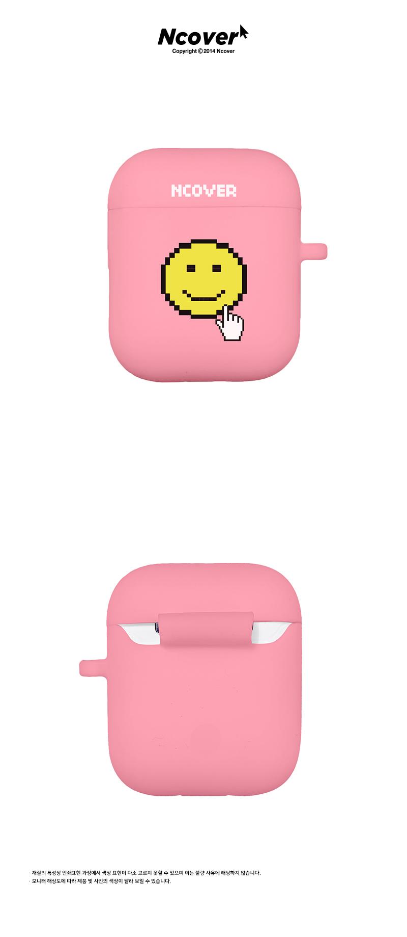 Smile cursor-pink(airpod case).jpg