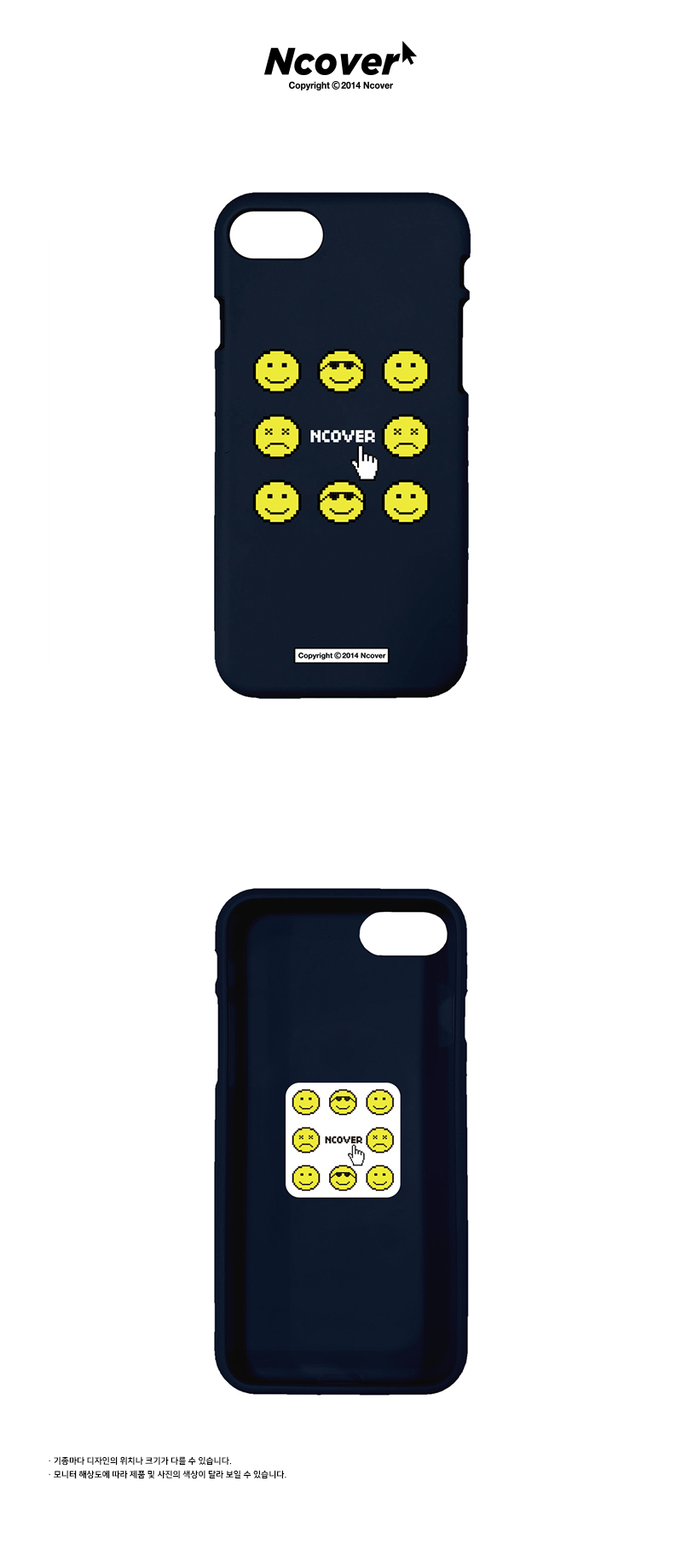 Smile face-navy(color jelly).jpg