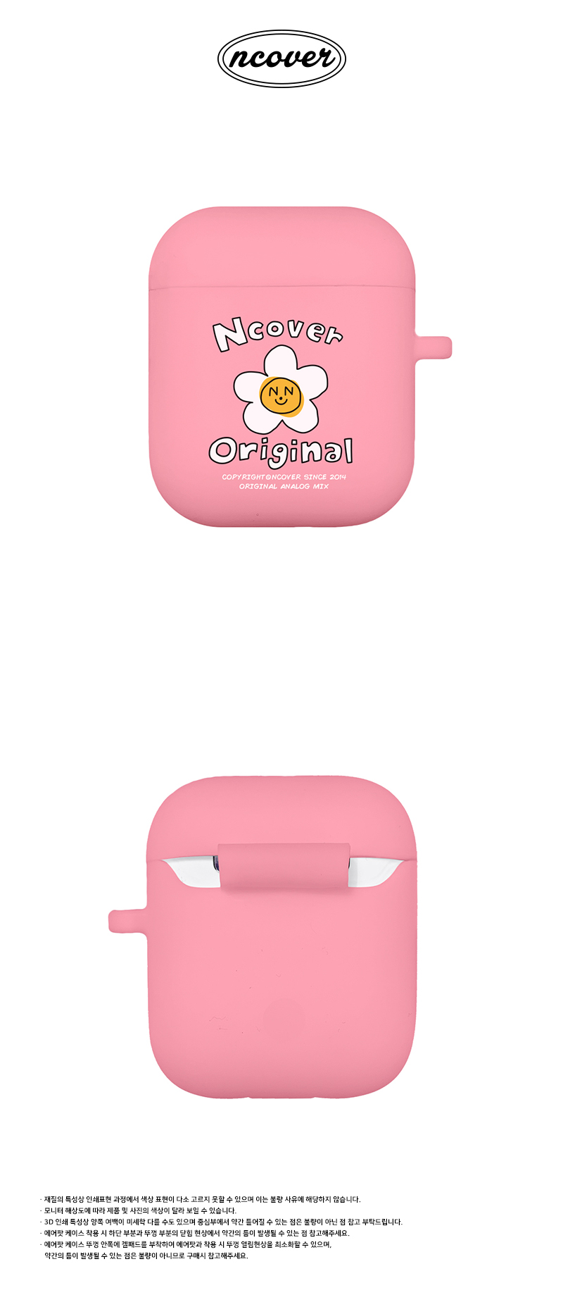 Flower graphic-pink(airpods jelly case).jpg