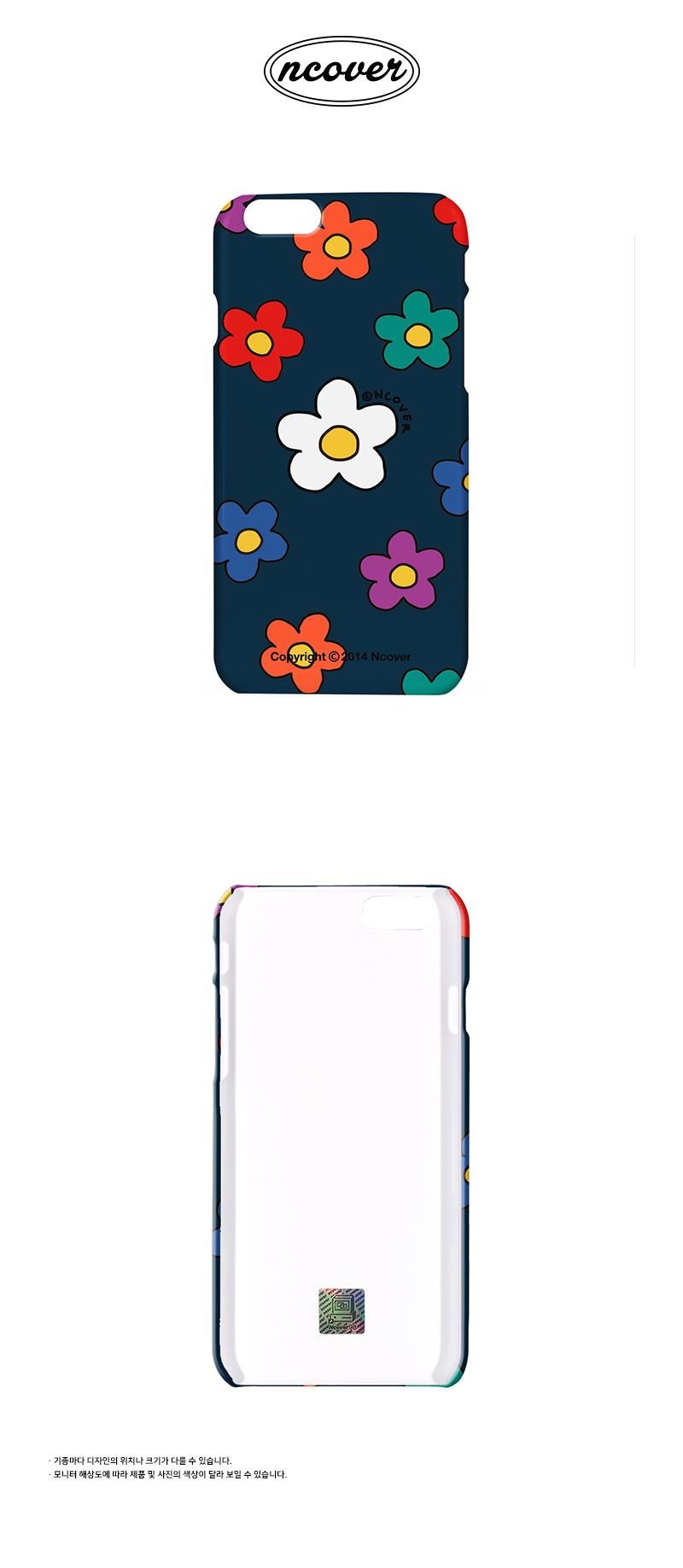 Big flower dot case-navy.jpg