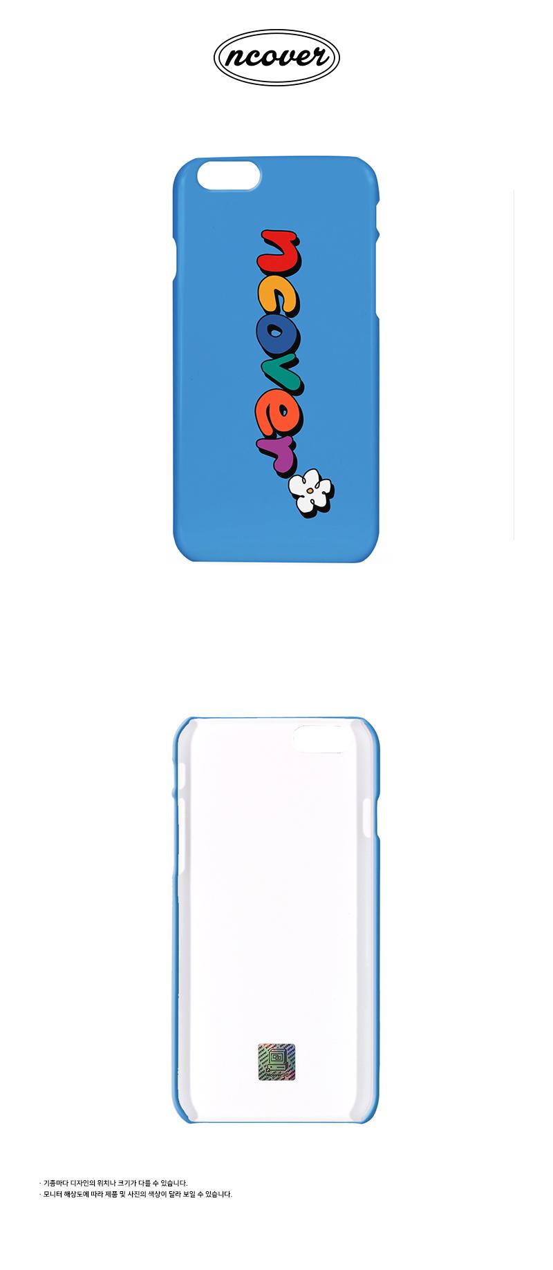 Pati color logo case-blue.jpg