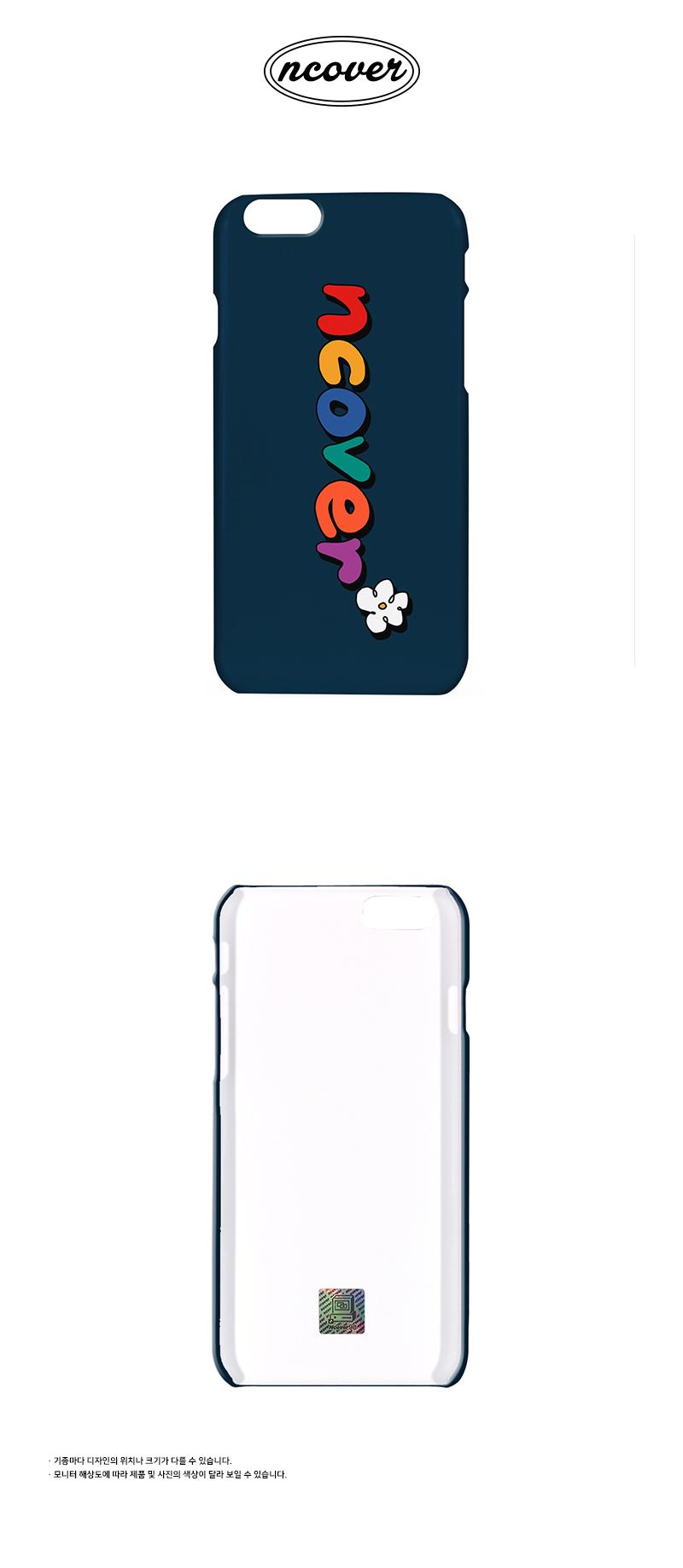 Pati color logo case-navy.jpg