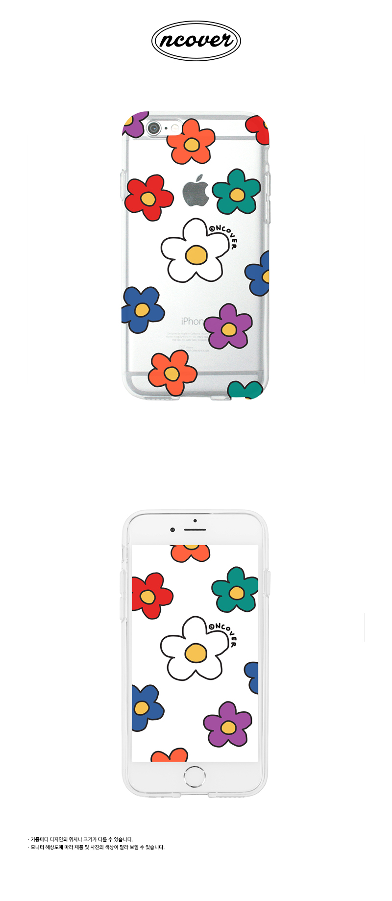 Color flower dot(jelly case).jpg