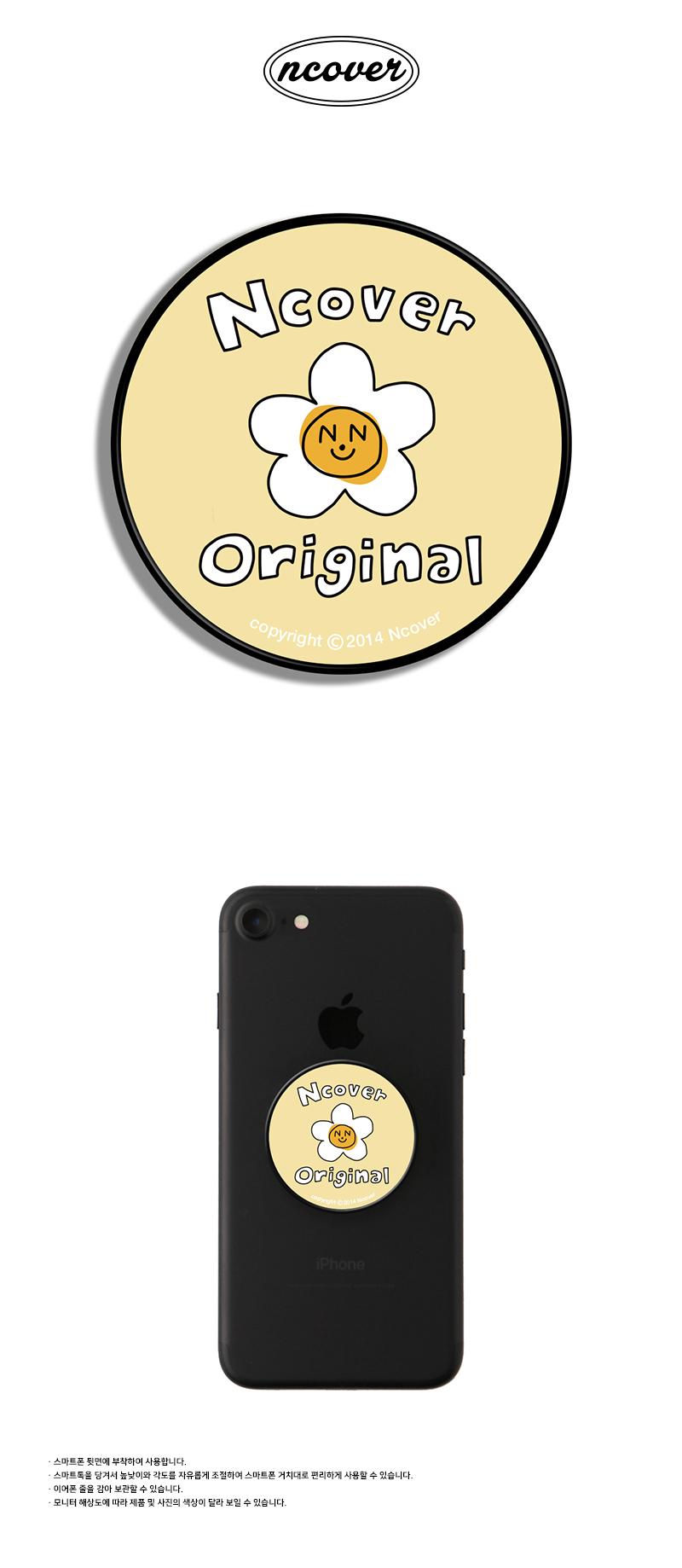 Flower graphic-cream yellow(smart tok).jpg
