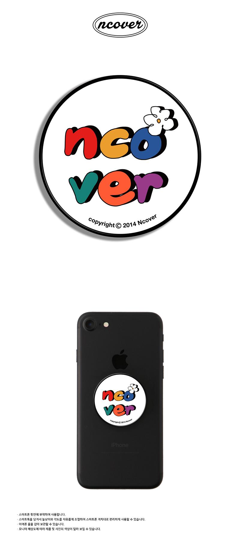 Pati color logo-white(smark tok).jpg