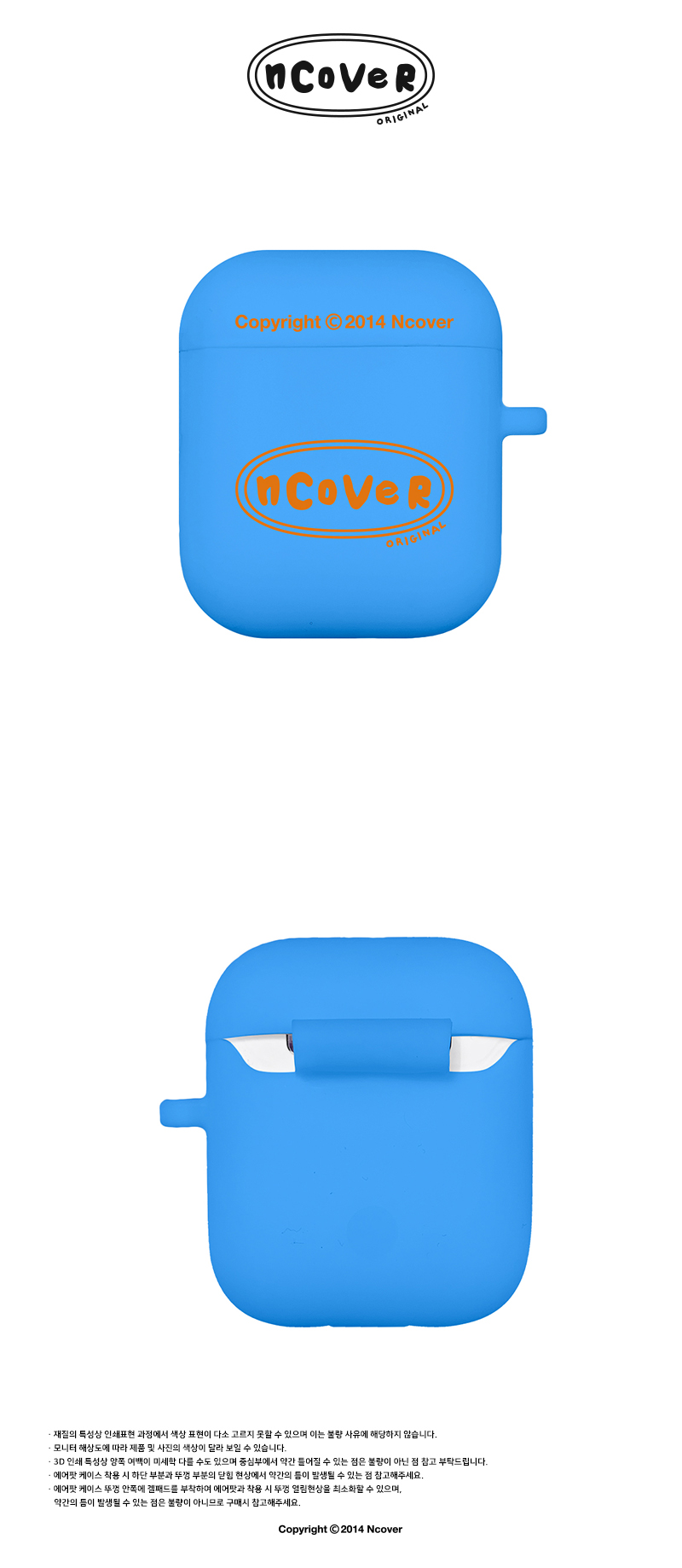 Twentys original case-blue(airpods).jpg