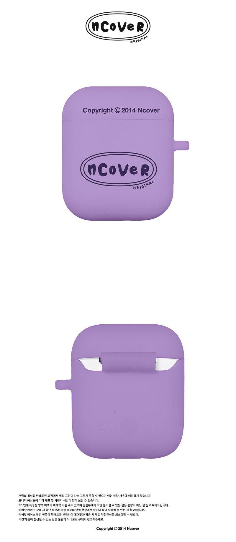 Twentys original case-purple(airpods).jpg