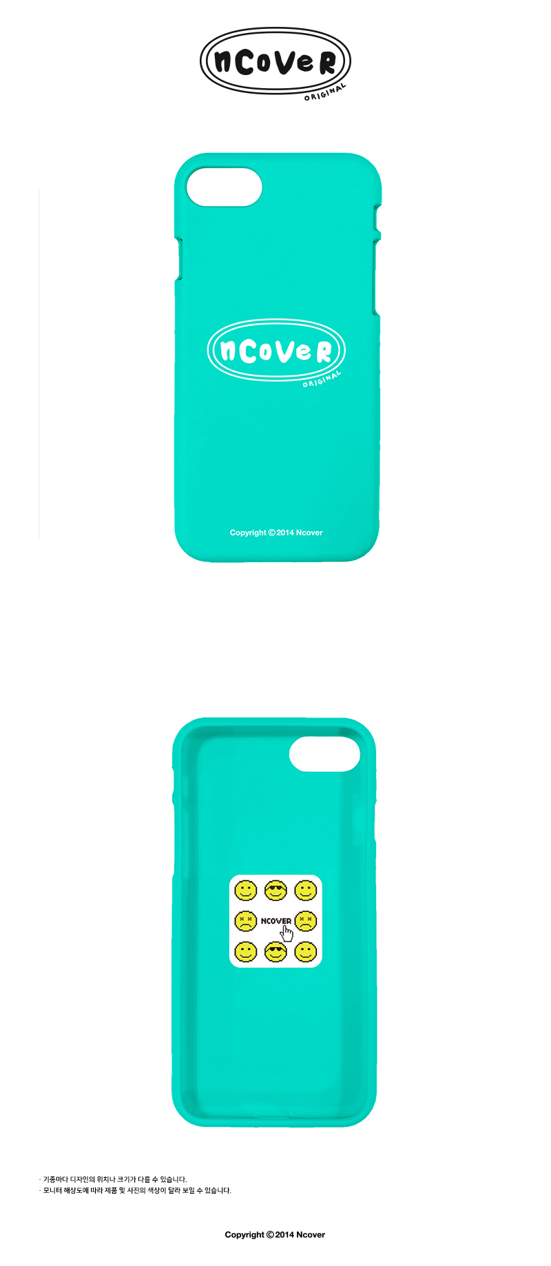 Twentys original case-mint(color jelly).jpg